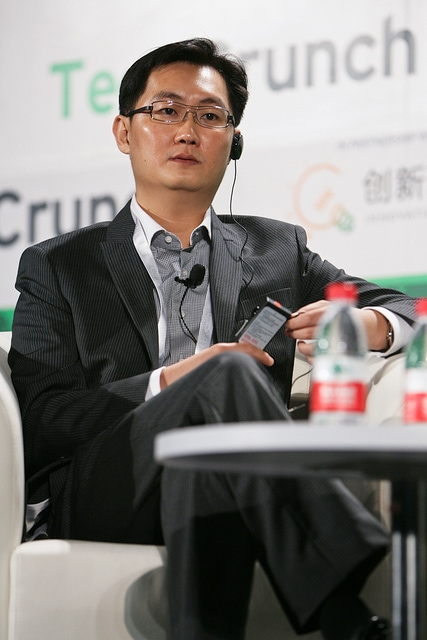 Pony Ma (CEO OF Tencent)