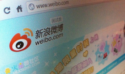 Weibo - Chinese Social Media
